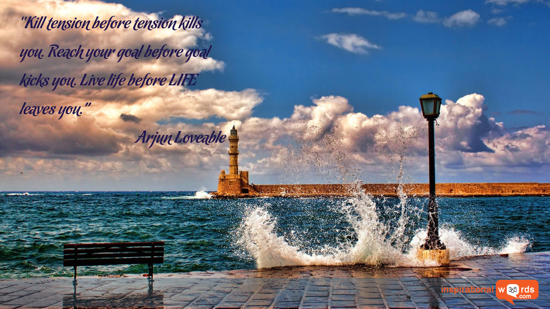 Inspirational Wallpaper Quote by Arjun Loveable