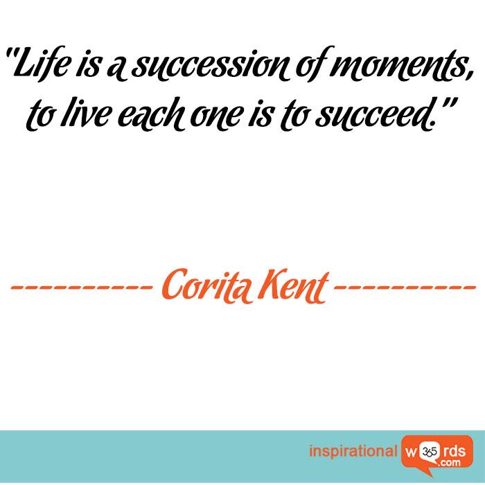 Corita-Kent